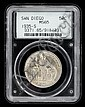 1935-S U.S. San Diego Commemorative half dollar, ,