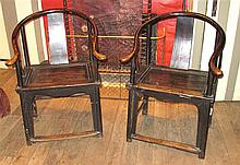Pair of Chinese horseshoe back armchairs, qing dynasty, The rounded horseshoe back surmounts a shaped and carved rail, over hard plank