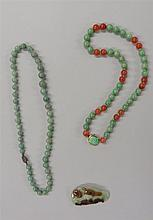 Chinese 14k yellow gold mounted carnelian and jadeite bead necklace, pendant and another necklace, , Approximately 46 beads in total jo
