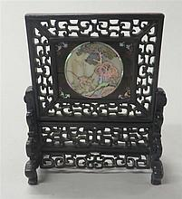 Chinese white jade revolving wheel carving and inlaid mother-of-pearl table screen, , White jade openworked revolving disc, together wi