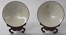 Pair of ge-type conical bowls, , White glaze with craquelure, the glaze trimmed neatly around mouth leaving an ink-painted pottery rim,