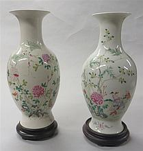 Two Chinese famille rose porcelain vases, late qing / republic period, Baluster form, well painted to show boys at play and foliate spr
