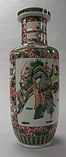 Chinese famille rose porcelain vase, kangxi mark, 19th century, Clindrical baluster form, enameled to show figural panels within iron-r
