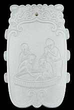 Chinese white jade pendant, , Circada form pendant, adorned on one side with boys bathing in a wooden tub and on reverse with gourds ha
