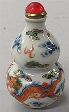 Chinese double gourd wucai porcelain snuff bottle, wanli mark but later, The snuff bottle decorated in blue, iron red, green and yellow