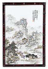 Chinese porcelain plaque, 20th century, In the style of Wang Yeting, depicting the mountains after rain; inscribed, signed Wang Yeting