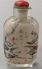 Chinese inside painted glass snuff bottle, signed tang zichuan, Depicting a war scene between two generals in armor.