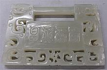 Chinese white jade lock-form pendant, , Rectangular lock form surrounded by archaic chilong decorations and characters 'fu lu yong cha