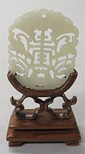 Chinese white jade pendant, 19th century, Pierced with shou symbol among foliate scrolls.