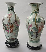 Two Chinese famille rose porcelain vases, republic period, Including a baluster form vase enameled with the eight immortals and with '