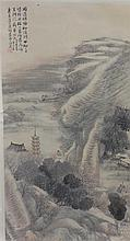 HUANG KE, DATED 1897, Landscape