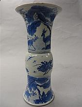 Chinese reconstructed blue and white porcelain gu vase, kangxi period, Of large and typical form with wide everted rim; decorated to to