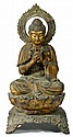 Large Chinese gilt bronze Buddha, late qing dynasty, Raised on plinth and lotus throne seated in mudra of supreme enlightment with mand