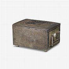 A Korean silver-inlaid iron box, 19th century