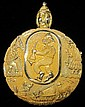 18 karat yellow gold pendant pin, , Tribal theme, disk form featuring human figures and llama.