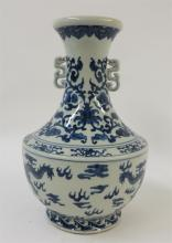 A Chinese blue and white glazed porcelain twin handled baluster vase, 20th century