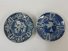 Two Chinese blue and white export style porcelain dishes, 17th century