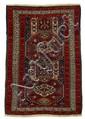 Seychour rug, northeast caucasus, circa 4th quarter 19th century,