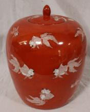 Tall Chinese Export Lidded Jar