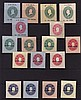 Cuba U.S. Administation Cut Square Collection