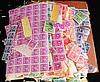 United States Postage Lot $150+ Face