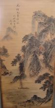 Asian Watercolor Scroll
