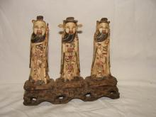 Early Chinese Carved Bone Immortals Figurine