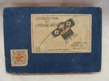 Tokaido 53 Tsugi by Hiroshige Ando Accordian Woodblocks