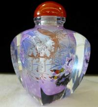 Chinese Dimensional Art Glass Reverse Painted Snuff Bottle