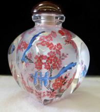 Chinese Dimensional Art Glass Reverse Painted Perfume Bottle