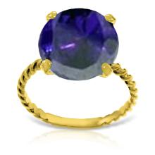 14K. Solid Gold RING WITH NATURAL 12.0 MM ROUND SAPPHIRE #17127v0