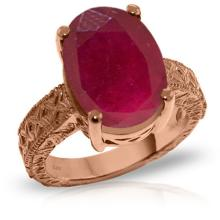 14K. Rose Gold RING WITH OVAL RUBY #13909v0