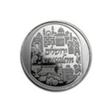 2014 1 oz Silver Round - Jerusalem City of Peace #27029v2