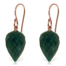 14K Rose Gold FISH HOOK Earrings WITH Green Sapphire Corundum #13693v0