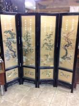 Large 4 Panel Oriental Screen With Mother Of