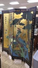 Oriental hand carved and painted wood screen