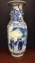 Rare antique Oriental blue and white vase