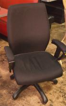 Adjustable Office/Desk Chair