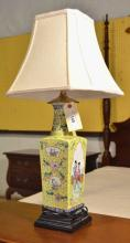 Chinese Porcelain Jar Form Lamp