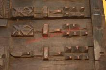 Carved Dogon Door