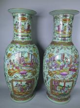 : Pair Of Late Qing Dynasty Porcelain Palace Urns With