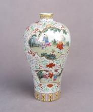 Chinese Famille Rose Porcelain Meiping With Mark