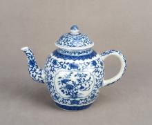 Blue And White Porcelain Teapot With JiaQing Mark