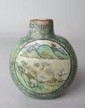 ZhiSha Snuff Bottle