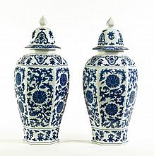 PAIR OF TEMPLE JARS.