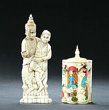 TWO IVORY CARVINGS.