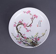 CHINESE FAMILLE ROSE PORCELAIN DISH W/ RUBY ENAMEL