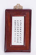 CHINESE PORCELAIN PLAQUE WITH CHARACTERS