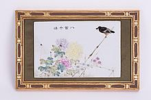 CH FAMILLE ROSE PORCELAIN PLAQUE WITH FLORAL SCENE