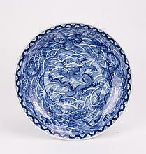 CHINESE BLUE WHITE PORCELAIN CHARGER WITH DRAGON